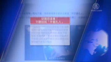 12月14日全球看中国