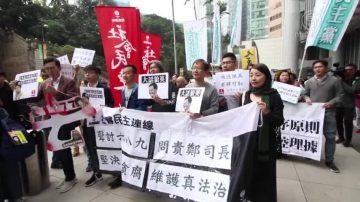 """民主派游行 抗议律政司""""放生""""梁振英"""
