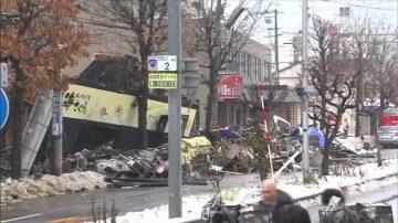 日本北海道札幌酒店爆炸 42人受傷
