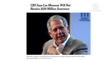 涉性侵 CBS前總裁拿不到1.2億遣散費