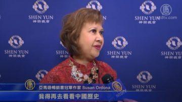 演出精美有內涵 暢銷書作家學到中國歷史