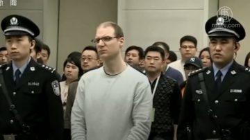【新聞看點】加人被判死刑  特魯多指北京「專橫」