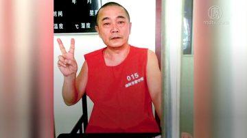 黃琦當庭解聘律師 秘密庭審中斷