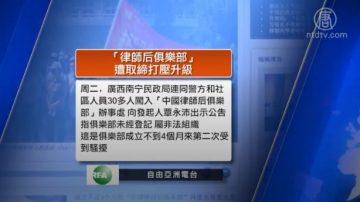1月17日全球看中国