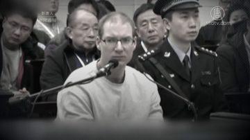 中共改判加拿大公民死刑 華為風波再升級