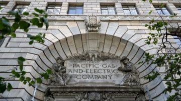 PG&E股票大跌21% 投资者担心破产