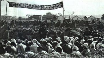 歷史上的今天,1月14日:劉少奇在四清運動中——罪惡的製造者與被害者