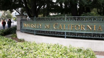 加州大學正式警告:不要在中國用微信