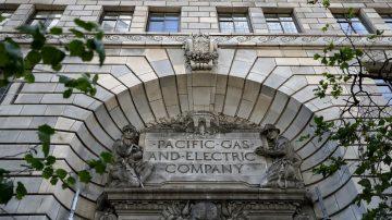 PG&E申請破產 對加州居民有何影響