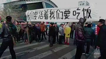 深圳警方拘捕至少五名劳工维权人士