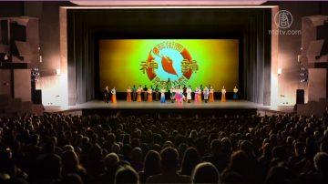 神韻紐約林肯中心開演 14場演出已近售罄