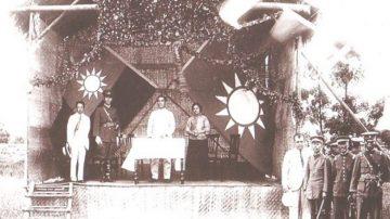 歷史上的今天,1月24日:黃埔軍校建校——一所學校和一個國家