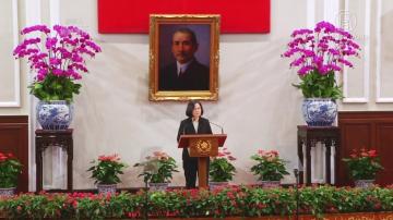 「一國兩制」統一台灣?蔡英文强勢回應獲支持
