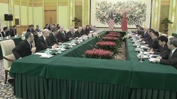 新一輪貿易談判 美方評估北京改革誠意