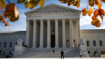 【世事关心】一个更强大的最高法院 对美国有利还是有害?