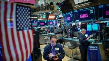 美國九家金融巨頭 合推新「證券交易所」