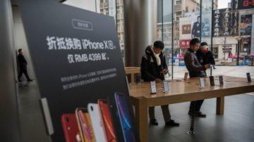【今日点击】美联储主席:苹果销售业绩预警表明中国经济放缓