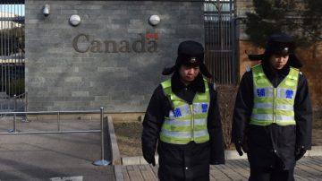 公民在陸被判死刑 加政府更新中國旅行警告
