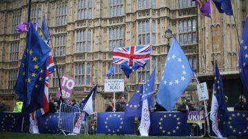 英議會否決脫歐草案 脫歐面臨五種結局