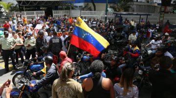 【微視頻】江澤民腐敗治國模式下的委內瑞拉