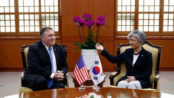 美韩外长通话 商讨川金会和防务费问题