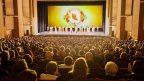 神韻北加州30場全爆滿 感動6萬觀眾