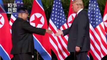 時事拼盤:朝鮮高官或本週訪美 法國開始全國大辯論