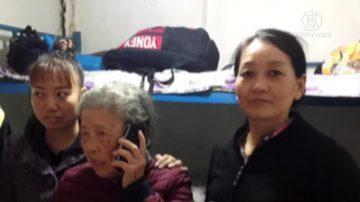 黄琦八旬老母失踪月余 又遭非法拘禁
