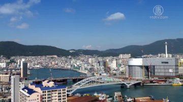 【你好韓國】:過去與現在共存的都市-釜山