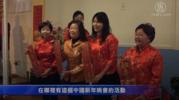 北加州華僑會館新春遊園會熱鬧開幕
