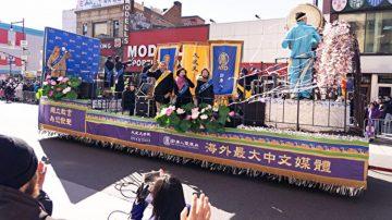 紐約法拉盛豬年大遊行 大紀元新唐人備受讚譽