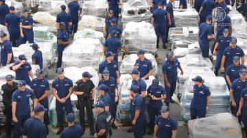 美有史最大宗冰毒販運 在洛杉磯被截獲