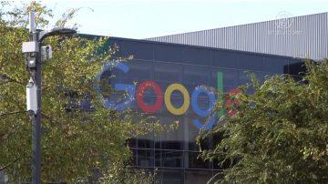 买不停! 谷歌2019将花130亿在美购地