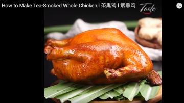 茶熏雞 煙熏雞 漂亮金黃美味(視頻)
