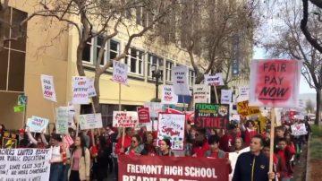 要求涨薪 湾区奥克兰教师拟周四罢工