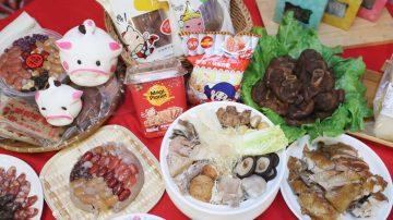 全家團聚日吃健康 年菜蒸煮取代煎炒