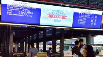 協商無解 華航機師罷工第3天16航班取消