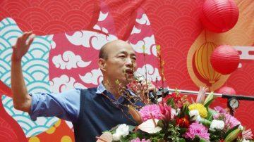 上班首日團拜 韓國瑜預告出訪行銷高雄
