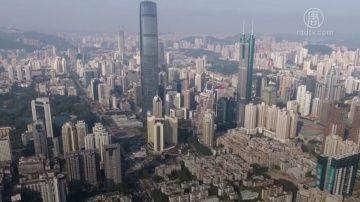 中共粤港澳大湾区规划 谢金河:一国两制变了