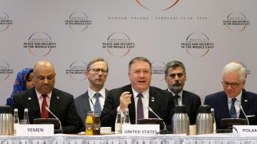 美代表团华沙行结束 遏制伊朗 推动人权