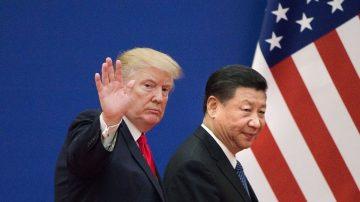 【禁聞】中美貿易下週再談 川普:關稅將持續