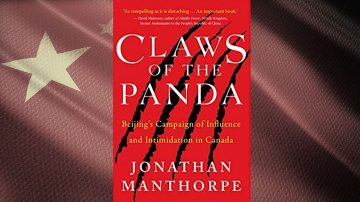 《熊貓的利爪》作者專訪(之五)  中共和中國人民不是一回事