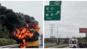中國境內旅遊車爆炸 42港人險遇難