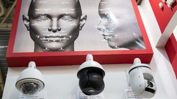 華為輸出數字監控 威脅自由人權價值觀