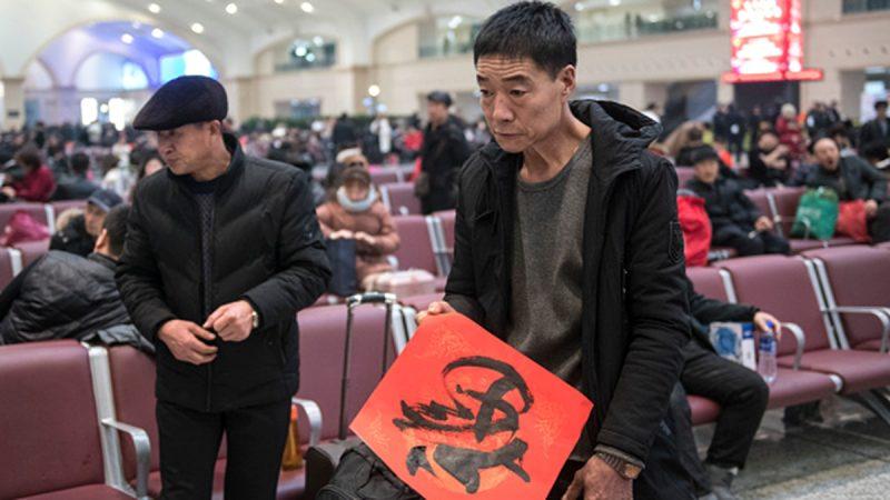 貿戰「打」進中國人腰包?新年消費現原形
