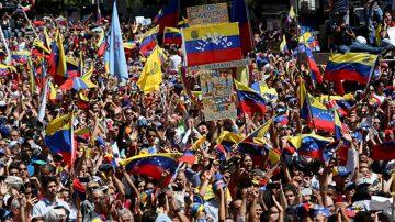 專家:委內瑞拉變天 「人民幣外交」遇險