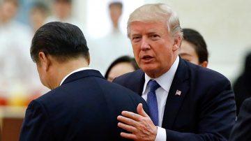 法媒評美中談判:白宮要裡子 北京要面子
