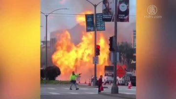 联邦介入旧金山煤气管道爆炸事故调查