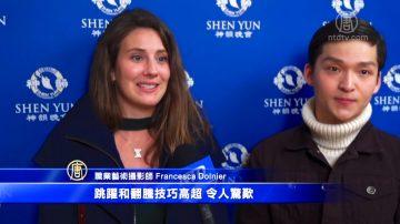 神韵纽约创佳绩 观众感叹看到真正中华文化