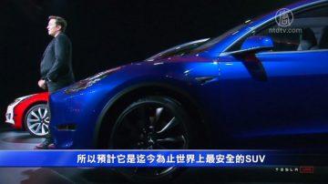 特斯拉發布Model Y 2020年秋季上市